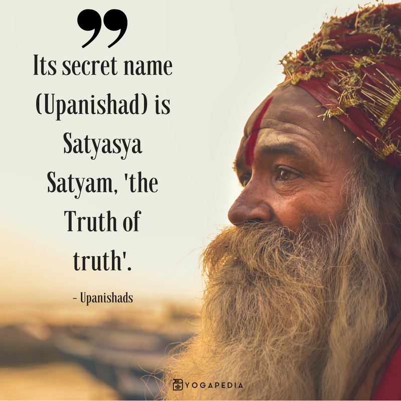 Quote from Upanishads