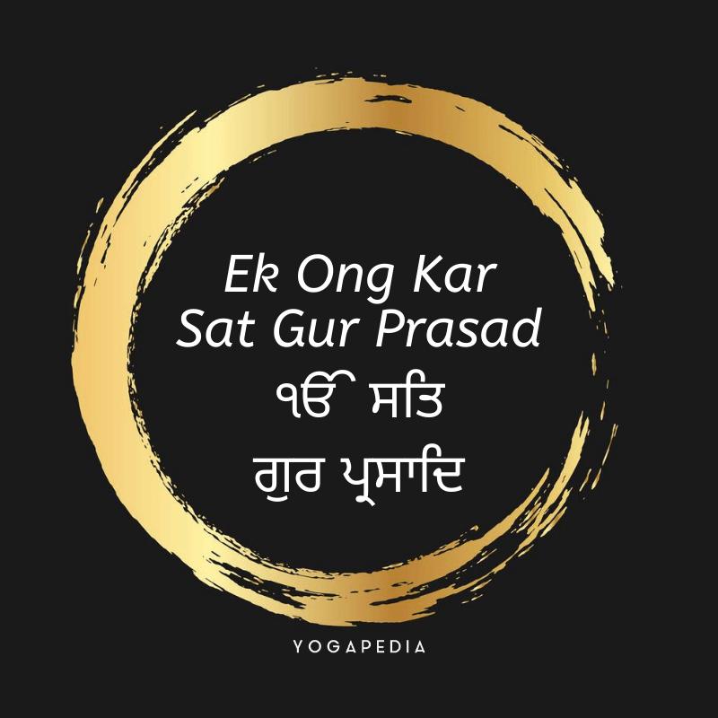 Ek Ong Kar Sat Gur Prasad Mantra written in English and Punjabi inside a golden circle