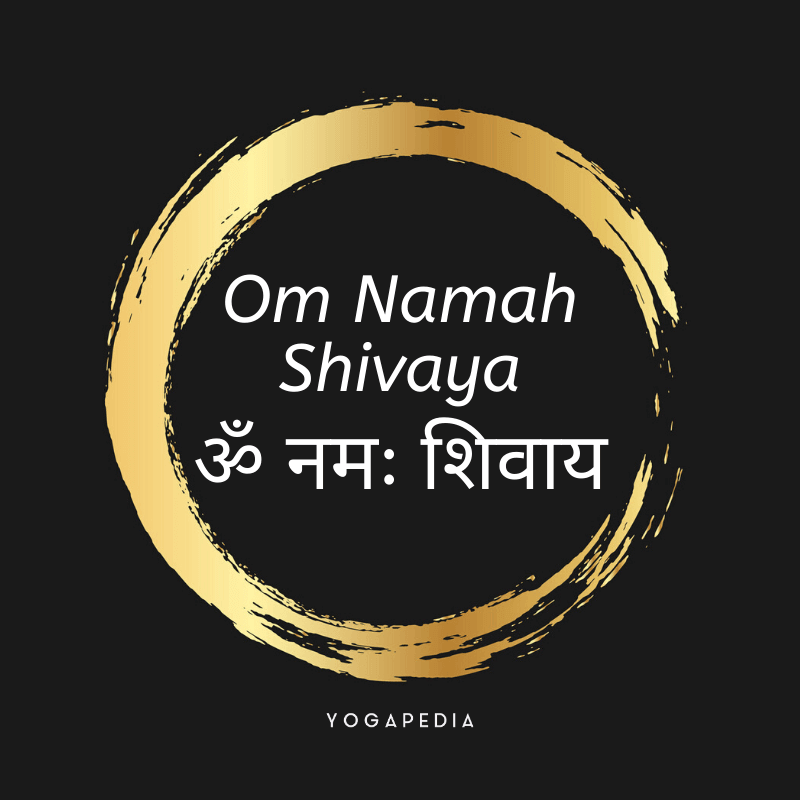 om namah shivaya mantra in english and Sanskrit in a gold circle