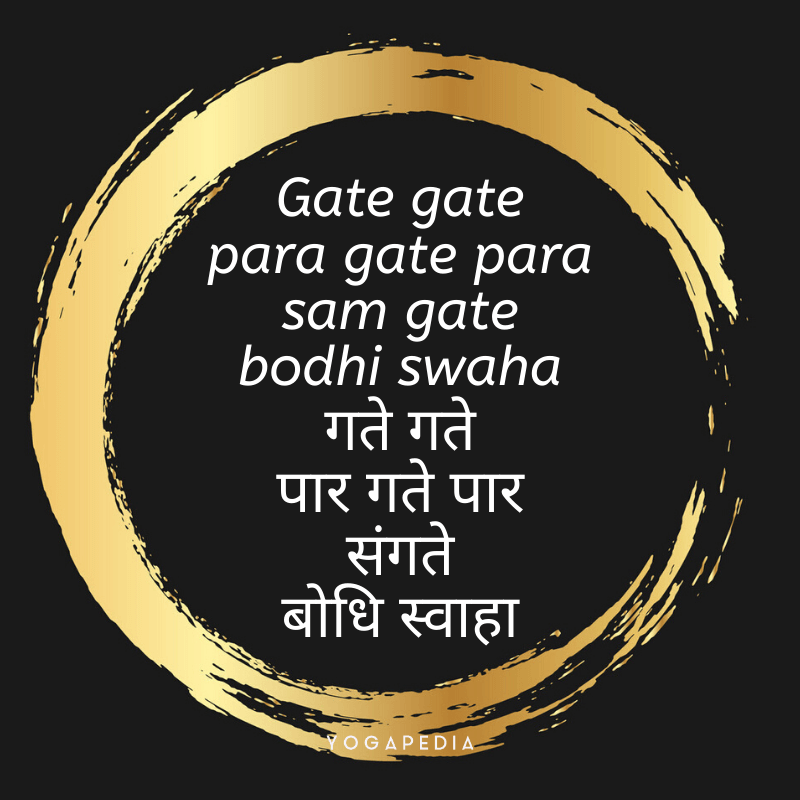 Gate gate para gate para sam gate bodhi swaha mantra written in English and Sanskrit inside a gold circle