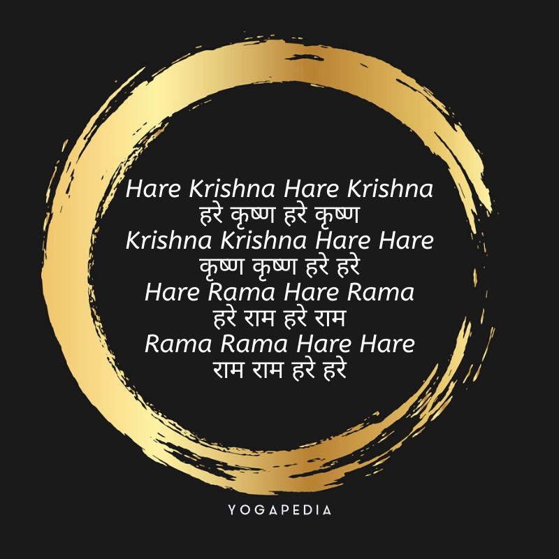 Hare Krishna Mantra written in English and Sanskrit within a golden cirlce