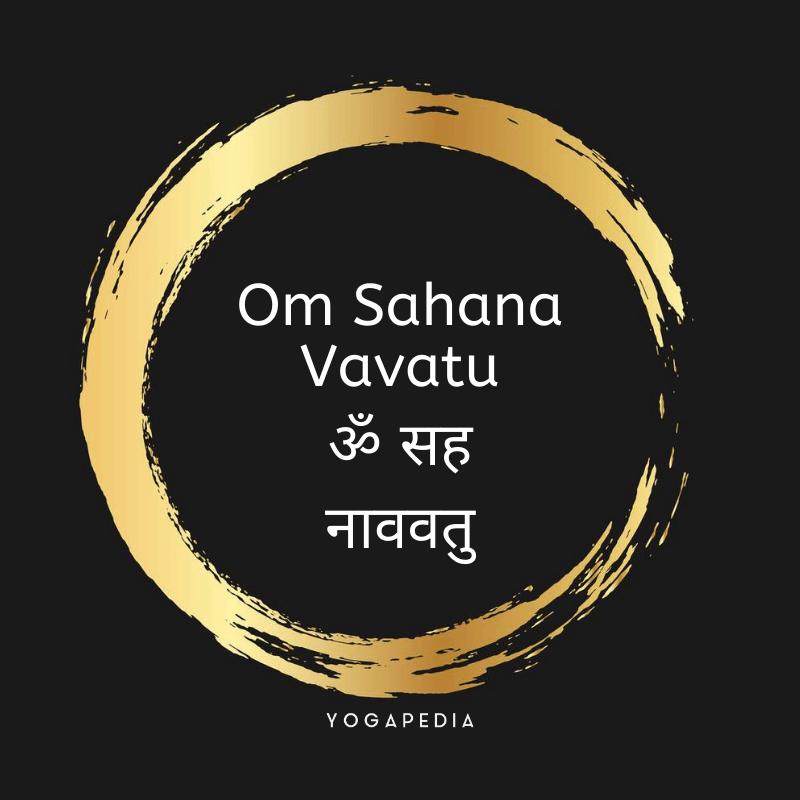 Om Sahana Vavatu mantra written in English and Sanskrit inside a golden circle