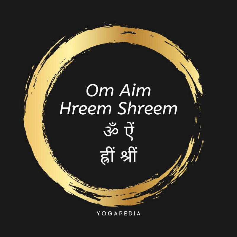 Om Aim Hreem Shreem Mantra written in English and Sanskrit inside a golden circle