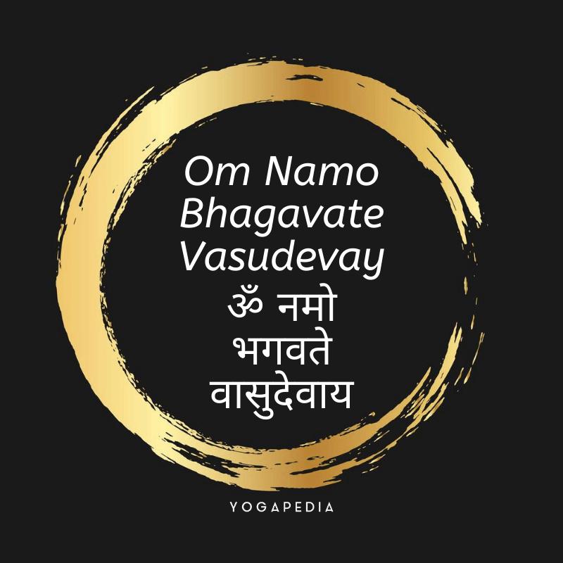 Om Namo Bhagavate Vasudevay mantra written in English and Sanskrit inside a golden circle