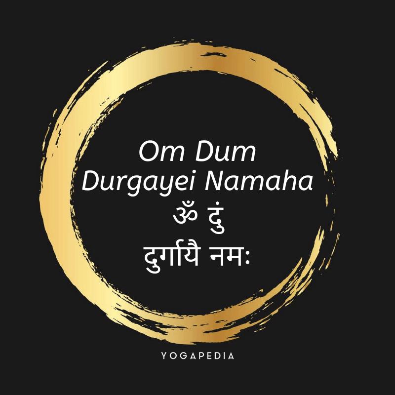 Om Dum Durgayei Namaha mantra written in English and Saskrit inside a golden circle