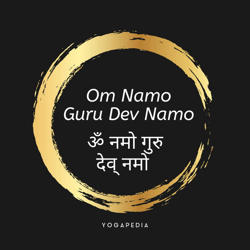 ong namo duru dev namo mantra in english and Sanskrit in a gold circle