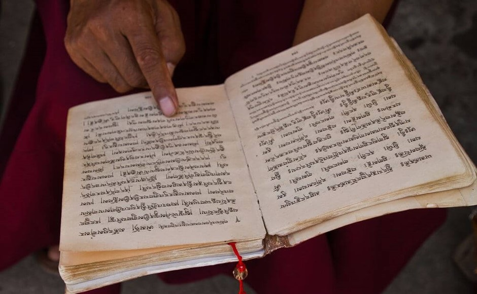 The Main Message of the Upanishads Explained