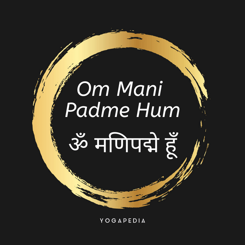 om mani padme hum mantra in english and Sanskrit in a gold circle
