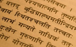 What are the four Vedas?