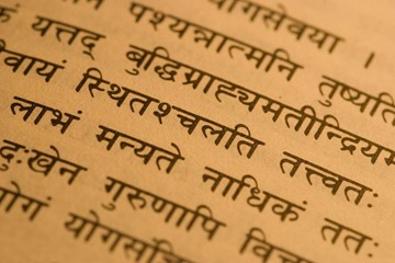 Yogapedia's Interpretation of the Bhagavad Gita