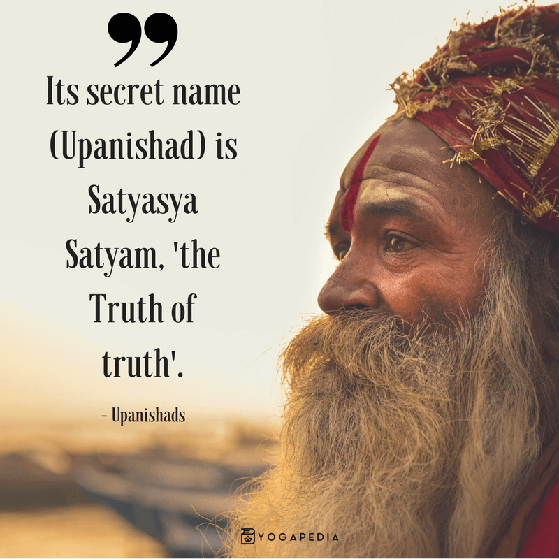 beautiful inspirational quotes from yoga scripture