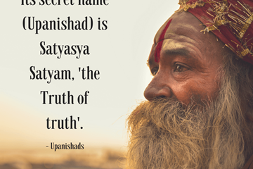 11 Beautiful, Inspirational Quotes From Yoga Scripture